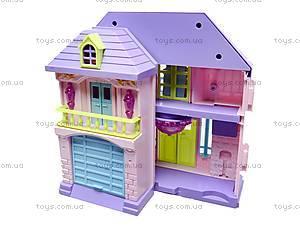 Кукольный домик, с мебелью, WD-910AB, отзывы