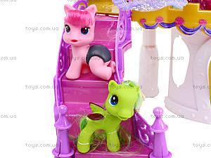 Кукольный домик для пони с аксессуарами, 6628A-1, купить