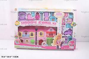 Кукольный домик Happy Family, KB99-7