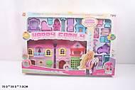 Кукольный домик Happy Family, KB99-7, купить