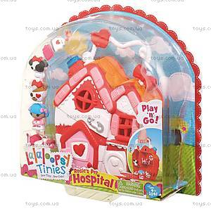 Кукольный домик Крошки Lalaloopsy «Ветлечебница Доброе Сердечко», 531562, купить