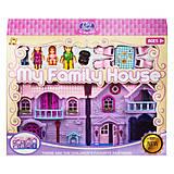 Кукольный домик «My familly house», Кв-103, купить