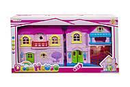 Кукольный домик на батарейках, 8071B