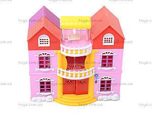 Кукольный домик с куклами, 168, купить