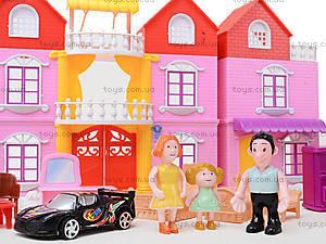 Кукольный домик с куклами, 168, игрушки