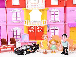 Кукольный домик с куклами, 168, детские игрушки