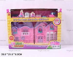 Кукольный домик с мебелью и фигурками, 805