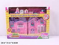 Кукольный домик с мебелью и фигурками, 805, купить