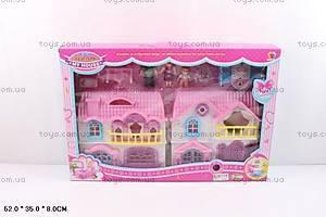 Кукольный домик с мебелью и куклами, 8086A
