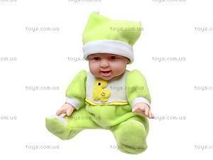 Кукольный пупс, 8872-1-6, фото