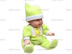 Кукольный пупс, 8872-1-6, отзывы