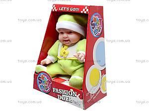 Кукольный пупс, 8872-1-6