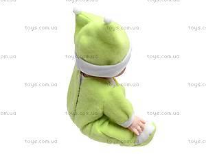 Кукольный пупс, 8872-1-6, цена