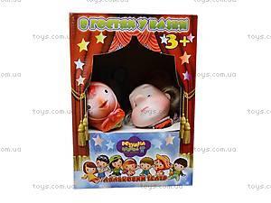 Кукольный театр «Курочка Ряба», , цена