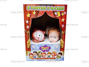 Кукольный театр «Три медведя», , детские игрушки