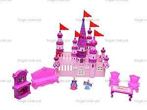 Кукольный замок, 8011-1, купить