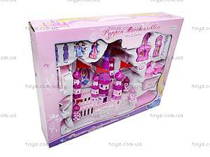 Кукольный замок, 8011-1