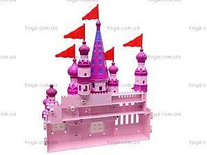 Кукольный замок, 8011-1, отзывы