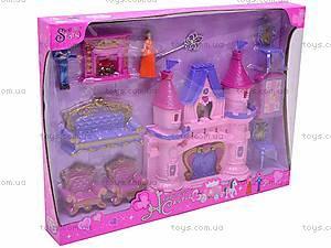 Кукольный замок с принцессой, 2305-B, купить