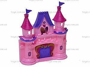 Кукольный замок с принцессой, 2305-B