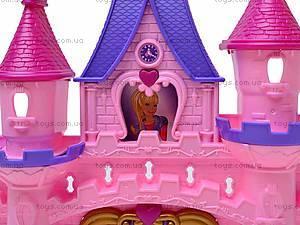 Кукольный замок с принцессой, 2305-B, фото