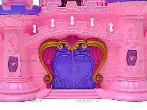 Кукольный замок с принцессой, 2305-B, цена