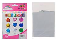 """Шарики фольгированные """"Звезда"""", 45 см, 2 штуки в упаковке, 8576, игрушки"""