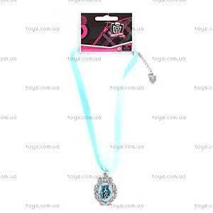 Кулон Monster High «Лагуна Блю», 9020731