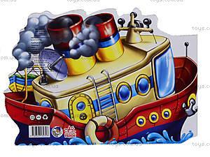 Детская мини-книга «Пароход», М15484У, фото