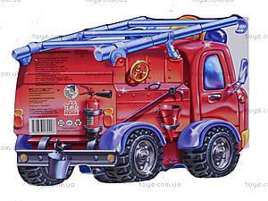Детская мини-книга «Пожарная машина», М15471У, фото