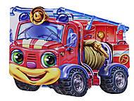 Детская мини-книга «Пожарная машина», М15471У, купить