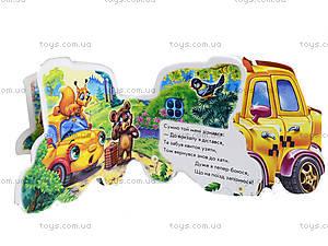 Забавные машинки «Такси», М15474У, фото