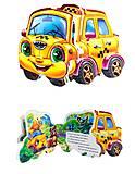 Забавные машинки «Такси», М15474У, отзывы