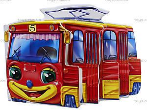 Детская мини-книга «Трамвай», М15478У