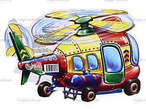 Забавные машинки «Вертолет», М15481У, купить