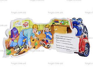 Забавные машинки «Джип», М15479Р, фото