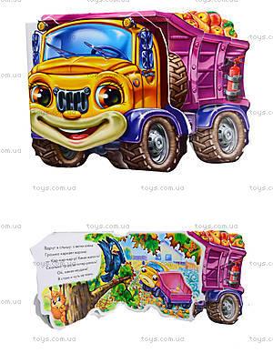 Забавные машинки «Грузовик», М15476Р