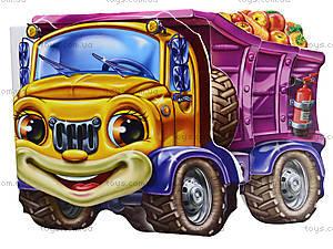Забавные машинки «Грузовик», М15476Р, отзывы