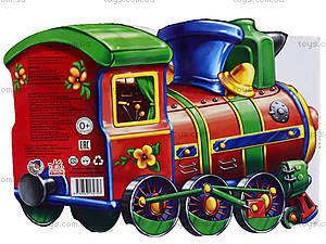 Забавные машинки «Поезд», М15482Р, купить
