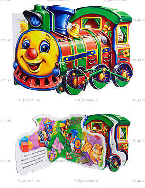 Забавные машинки «Поезд», М15482Р
