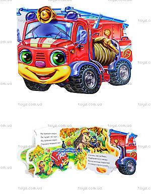 Забавные машинки «Пожарная машина», М15472Р