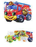 Забавные машинки «Пожарная машина», М15472Р, фото