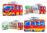 Детская книга-мини «Трамвай», М324002Р, фото