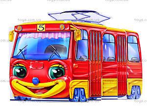 Детская книга-мини «Трамвай», М324002Р, отзывы