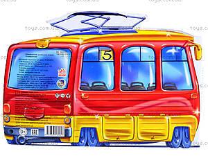 Детская книга-мини «Трамвай», М324002Р, цена
