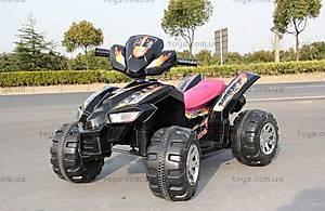 Квадроцикл детский, черный, D068 ЧЕРН