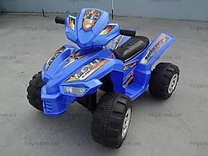 Квадроцикл для детей, синий, D068 СИН