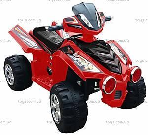 Квадроцикл-электромобиль для маленьких деток, K-001