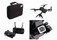 Квадрокоптер с Wi-Fi в защитном чехле (E88), E88, toys.com.ua
