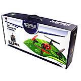 Квадрокоптер радиоуправляемый Beetle, синий, WL-V929b, toys